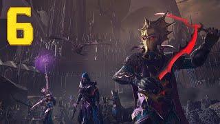 Total War: Warhammer 2 - Mroczne Elfy - Błogosławiony Lęk #6