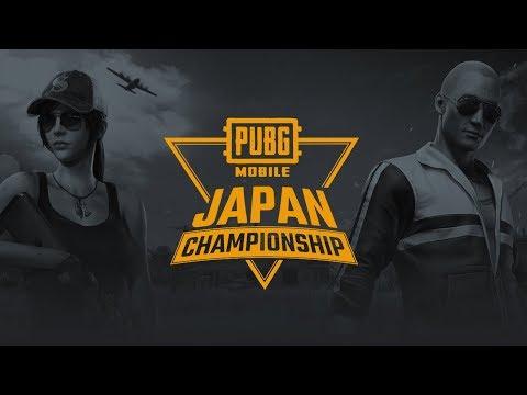 PUBG MOBILE JAPAN CHAMPIONSHIP SEMI FINAL DAY2
