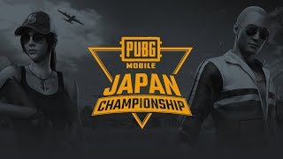 PUBG MOBILE JAPAN CHAMPIONSHIP SEMI FINAL DAY2