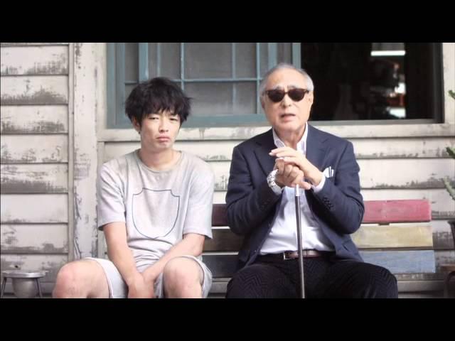 映画『セイジ -陸の魚-』予告編映像
