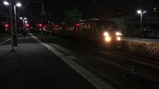夜の南福岡駅に783系が回送列車として入線 JR九州 鹿児島本線 2017年12月31日