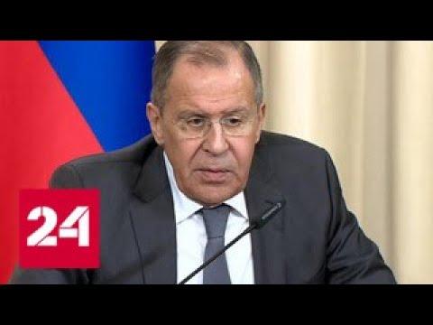 Лавров провел переговоры с китайским коллегой Ван И - Россия 24