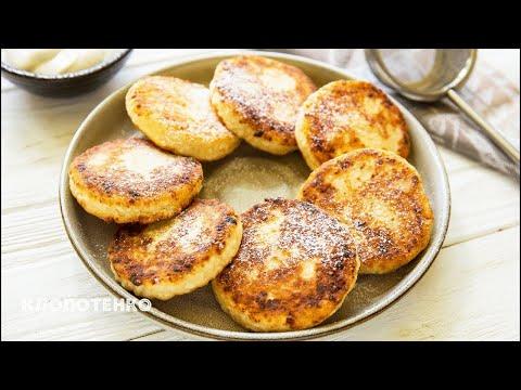 Сирники Рецепт | Приготування Смачних Класичних Сирників на Сковороді | Євген Клопотенко