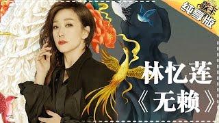 Video THE SINGER 2017 Sandy Lam  《Rouge》Ep.2 Single 20170128【Hunan TV Official 1080P】 download MP3, 3GP, MP4, WEBM, AVI, FLV Juli 2018