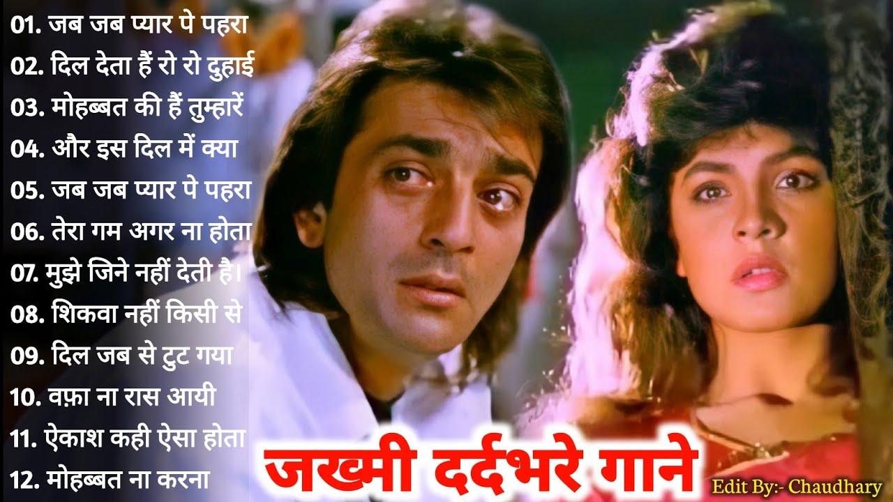 Download Hindi sad songs, ❤️90s के सदाबहार गाने, सुपरहिट गीत पुराने💔Dard bhare gane