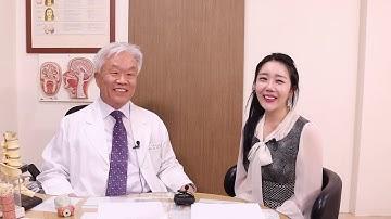 갑상선 약 복용 : 김용기 원장님, 노신예 아나운서