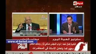 بالفيديو.. كمال أحمد: 'صيام' يعطي رسالة عن رئيس البرلمان مضمونها 'آدى اللى اخترتوه'
