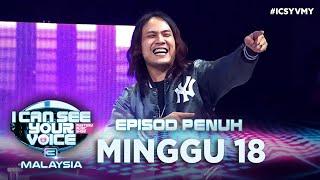 [FULL] I Can See Your Voice Malaysia (Musim 3) Minggu 18 - Akim Ahmad | #ICSYVMY