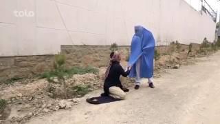شبکه خنده فرق  گدایی افغانی و خارجی