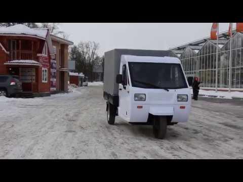 Грузовой трицикл «Шмель»: тонна груза на мотороллере - YouTube