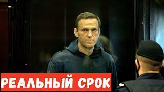 """""""Срок Навальному будут продлевать"""". Дмитрий Потапенко и Майкл Наки"""