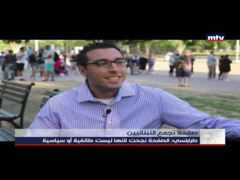 Prime Time News  - 25/04/2017 - Lebanese MEMES