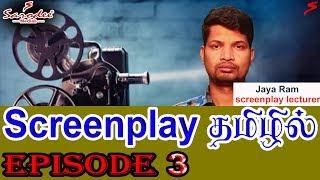 Screenplay தமிழில் Movie Analyse Epi# 3 | Jaya Ram screenplay lecturer | Sarodee Medias
