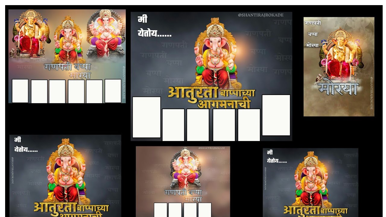 Ganesh Chaturthi Special Banner Background Download
