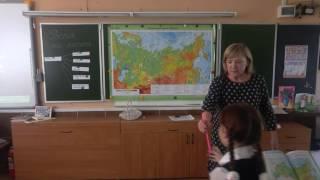 Фрагмент урока Дергачева С В Номинация Лучший учитель начальных классов