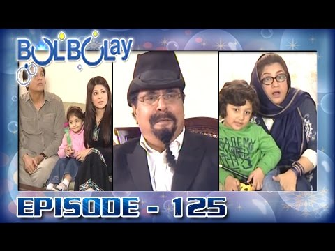 Bulbulay Ep 125 - ARY Digital Drama thumbnail