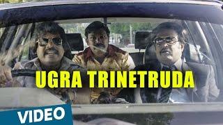 Kabali Telugu Songs | Ugra Trinetruda Video Song | Rajinikanth | Pa Ranjith | Santhosh Narayanan