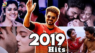 Hits of 2019 - Tamil Video Songs (Jukebox) | Vijay, Bigil, Sivakarthikeyan, Nayanthara - 14-01-2019 Tamil Cinema News