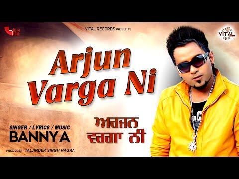 Banny A - Arjun Varga Ni - Punjabi Songs - New Songs - Vital Records 2014