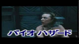 白石涼子のバイオハザード 白石涼子 検索動画 12