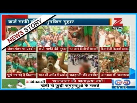 Tamil Nadu CM K Palaniswami meets farmers protesting in Delhi