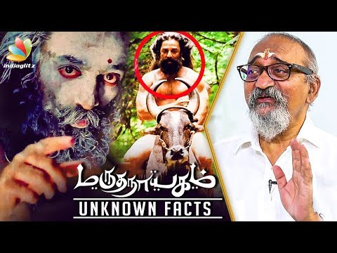 REVEALED: Marudhanayagam Unknown Facts : RS Shivaji Interview | About Kamal Hassan