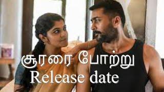 Soorarai Pottru release date | Actor Surya | Tamil Movie release in OTT amazon prime