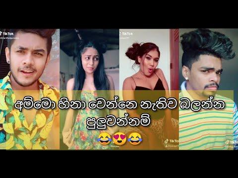 Tik tok 2020  Best Funny Girls ? (02) || Sinhala tik tok || Sri lanka funny  tok|2020