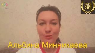 Команда Легионеры ЧМПБ