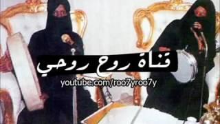 Download Video حبك قتلني محمد MP3 3GP MP4