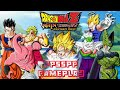 Dragon Ball Z Shin Budokai Another Road PSP Gameplay For Android Phones