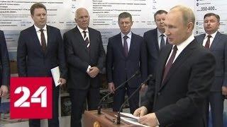 Путин приехал в Крым и запустил две ТЭС - Россия 24