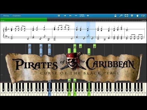 Уроки игры на фортепиано. Пираты Карибского моря: Проклятие «Черной жемчужины».