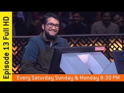 KO BANCHHA CROREPATI || KBC Nepal || SEASON 01 || EPISODE 13 || FULL EPISODE