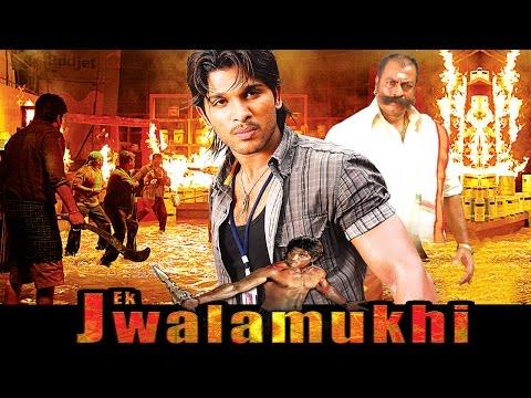 एक ज्वालामुखी l Ek Jwalamukhi l Action Dubbed Hindi Movie l Allu Arjun, Hansika Motwani
