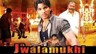 एक ज्वालामुखी l Ek Jwalamukhi l Action Dubbed Hindi Movie l Allu Arjun, Hansika Motwani