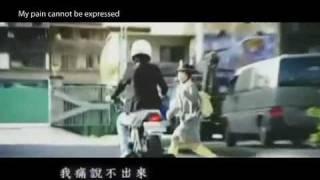 Ai Yi Zhi Cun Zai - Roseate Love OST - Rachael Liang