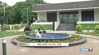 Aavin hub with WIFI facility in Virugambakkam | Tamil Nadu | News7 Tamil