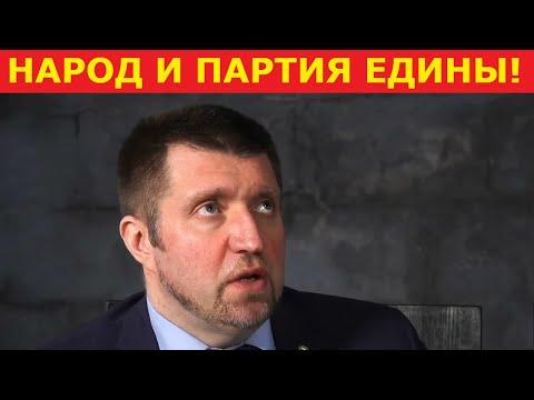 """""""Такого не было никогда в истории!"""" — Дмитрий Потапенко"""