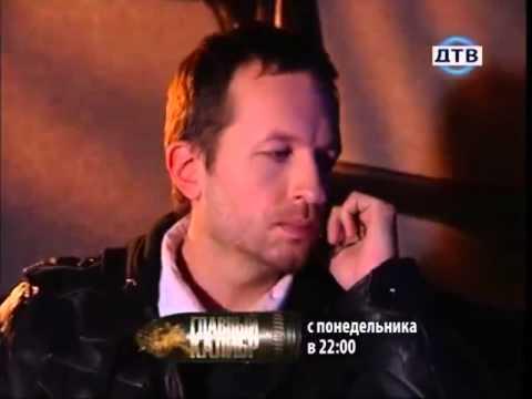 Брачное Чтиво 10 сезон 65 серия   18+