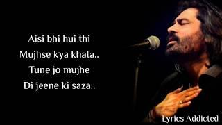 Kyun Meri Raahein Mujhse Pooche Ghar Kaha Hai Full Song with Lyrics  Shafqat A Ali  Akshay K