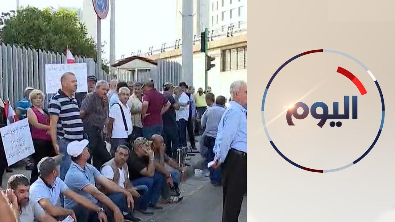 احتفالات استثنائية لعيد العمال بلبنان في ظل تفاقم الأزمة  - 13:59-2021 / 4 / 29