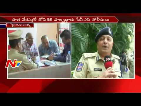 Cyberabad Commissioner Sandeep Shandilya Face to Face about Muthoot Finance Thieves || NTV