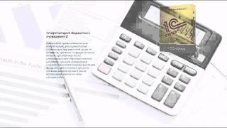 1С:Бухгалтерия бюджетного учреждения 8
