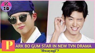 """Video Park Bo Gum star in new tVN drama """"Hwayugi""""? download MP3, 3GP, MP4, WEBM, AVI, FLV Maret 2018"""