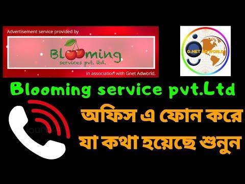 G-Net @Blooming Service Pvt.Ltd