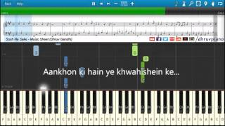 Soch Na Sake (AIRLIFT) || Piano Tutorial + Music Sheet + MIDI with Lyrics
