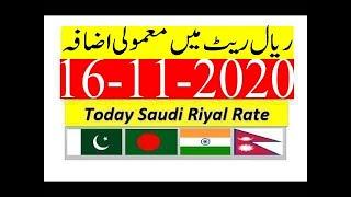 Live Saudi Riyal to Rupee Exchange Rate (SAR/PKR) Today |Convert SAR/INR. Saudi Arabia Riyal to INR