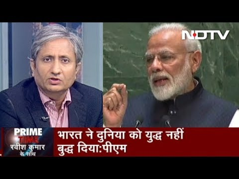 Prime Time, Sep 27, 2019 | Ravish Kumar's Analysis Of PM Modi's Speech At UN General Assembly