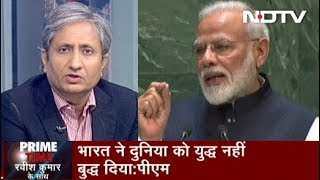 Prime Time, Sep 27, 2019 | Ravish Kumar's Analysis Of PM Modi's Speech At UN General Assembly